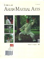 Journal of Asian Martial Arts Cover