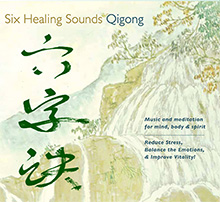 Six Healing Sounds Music CD