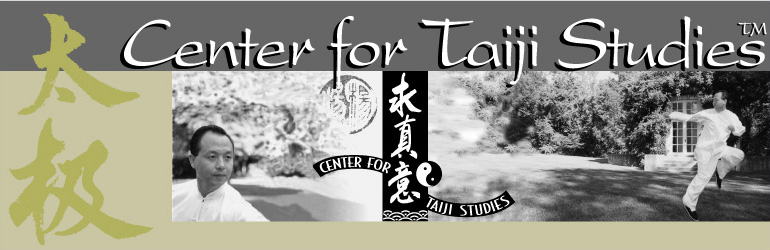 Center for Taiji Studies
